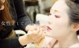 湯房蔵屋JOB(女の子求人)サイト_花魁動画(中洲高級ソープ求人)