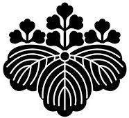 湯房蔵屋JOB_家紋ごさんのきり